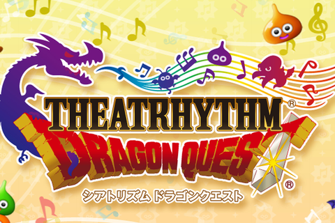 Theatrhythm will tackle Dragon Quest next - Polygon