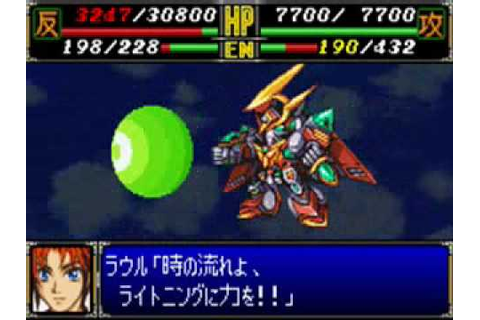 Super Robot Taisen R - Final Fight Part 1 - YouTube