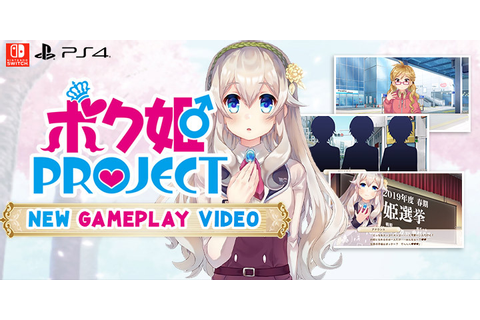 Bokuhime Project: Watch the New 27-Minute Gameplay Video Here!