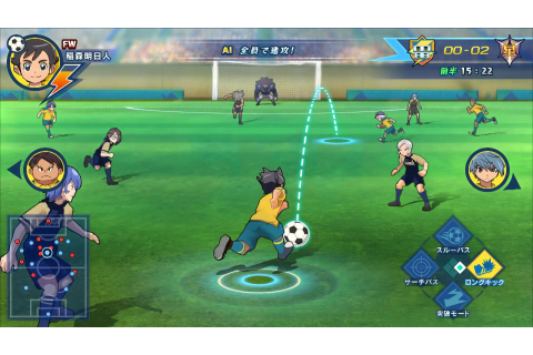 First two Inazuma Eleven Ares game screenshots - Gematsu