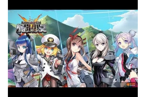 Battleship Girl -钢铁少女- (mobile)Features and Gameplay ...