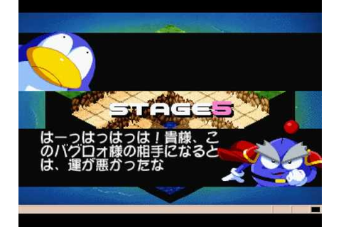 Saturn Bomberman Fight!! - Pegi Jr.'s story - YouTube