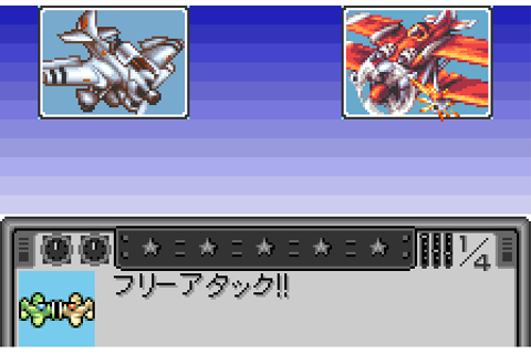 Blue Wing Blitz screenshots for WonderSwan Color