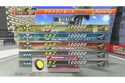 Arcade Club - Out Run 2 SP