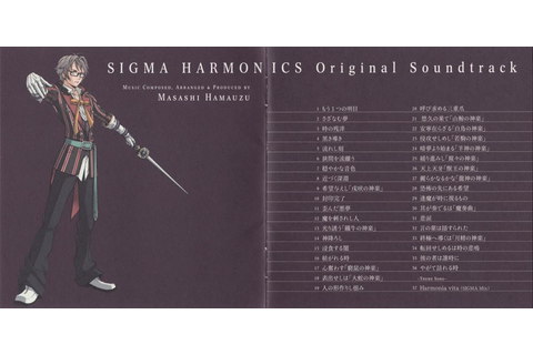 Sigma Harmonics Original Soundtrack. Soundtrack from Sigma ...