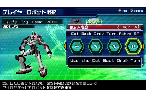 Battle Robot Damashii - Download Game PSP PPSSPP PSVITA Free