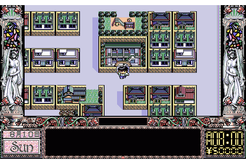 Dōkyūsei (1992) by Elf NEC PC9801 game