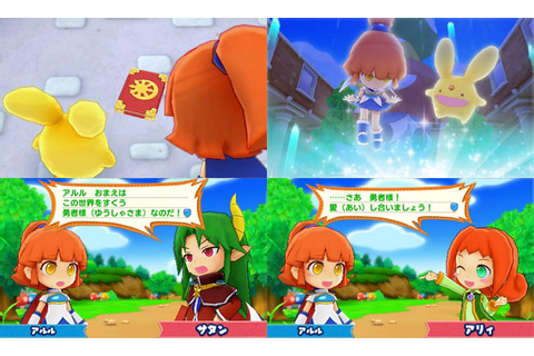 Puyo Puyo Chronicle first details, trailer, and ...
