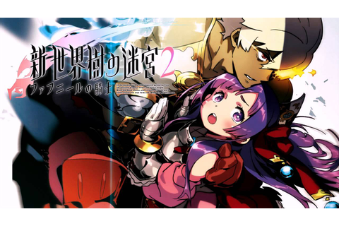 Etrian Odyssey 2: Untold The Fafnir Knight Recensione