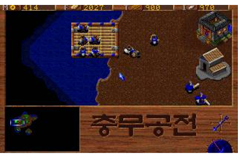 War Diary Download (1997 Strategy Game)