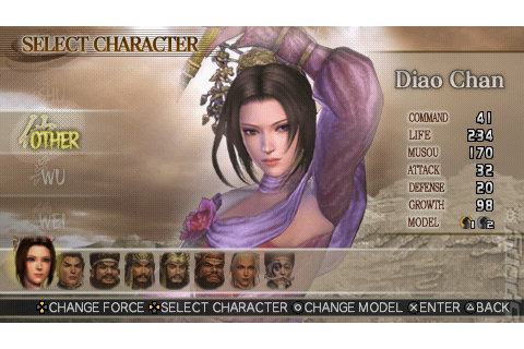 Screens: Dynasty Warriors Vol. 2 - PSP (42 of 46)