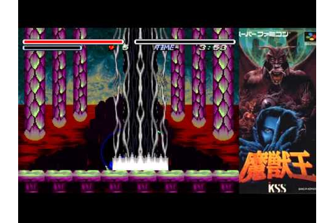 King Of Demons (SNES) - No Death Walkthrough | How To Save ...