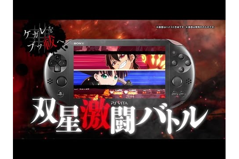 Twin Star Exorcists PS Vita Game Launches in Japan on ...
