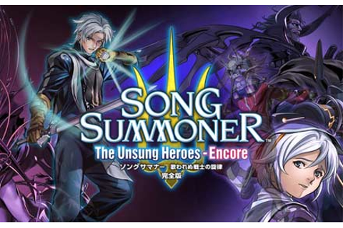 Song Summoner: The Unsung Heroes - Encore Available for ...