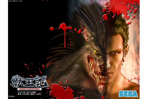 Altered Beast | Japandaman