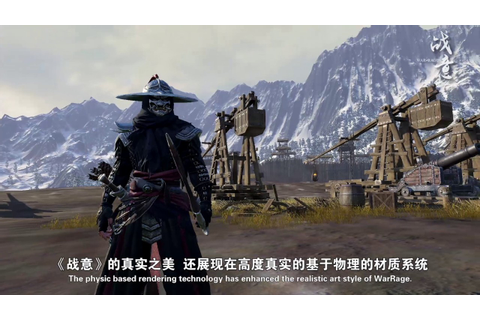 Conqueror's Blade-Upcoming PC Game by NetEase Games - YouTube