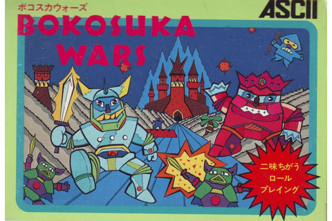 Bokosuka Wars for NES (1985) - MobyGames