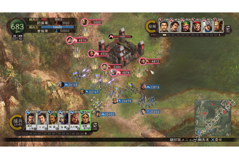 Romance of the Three Kingdoms XII (Sangokushi 12 ...