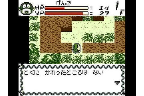 daikaijuu monogatari - poyon no dungeon room for GameBoy ...