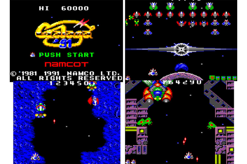Galaga 91 (Cart Only) from Namcot - Game Gear
