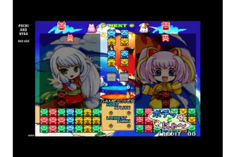 Pochi and Nyaa / attract mode auto demo / Neo Geo MVS 2003 ...