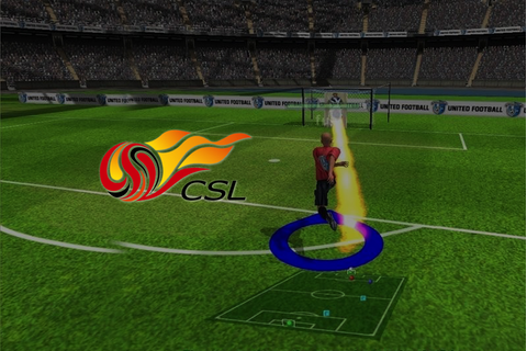 Chinese Super League for online football game | InsideSport