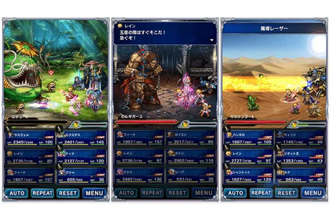 Final Fantasy: Brave Exvius for Windows 10 PC
