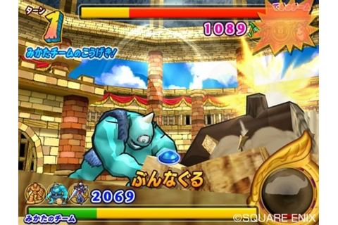 Dragon Quest Monster: Battle Road (2007) by Taito Arcade game