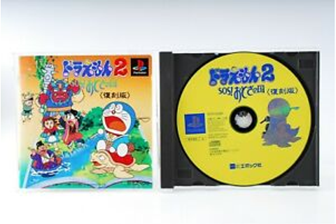 Doraemon 2 SOS Otogi no Kuni PS1 PlayStation Japan JP Game ...