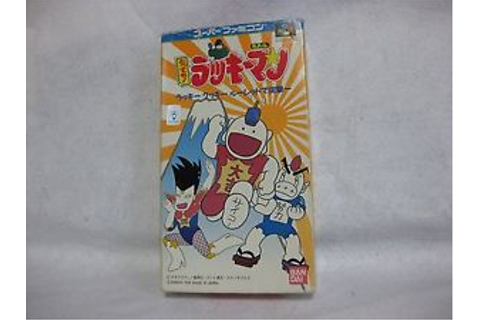 Tottemo! Lucky Man Nintendo Super Famicom Boxed Japan ...