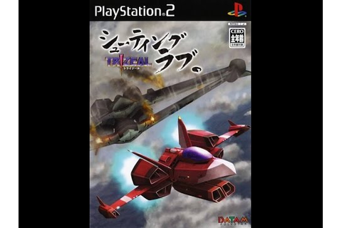 PS2 Game: Shooting Love: Trizeal - YouTube