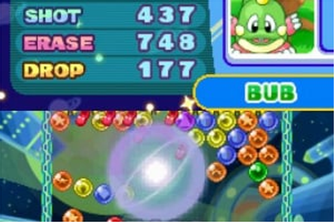 Puzzle Bobble Galaxy (DS) Game Profile | News, Reviews ...