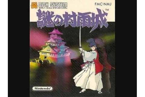 The Mysterious Murasame Castle - Sound Effects Collection ...