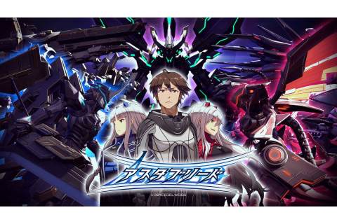Astebreed PS4 Version on Japanese PSN Is Actually Fully ...
