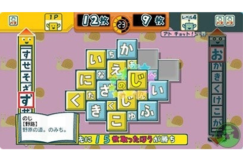 Kotoba no Puzzle Mojipittan Wii Screenshots, Pictures ...