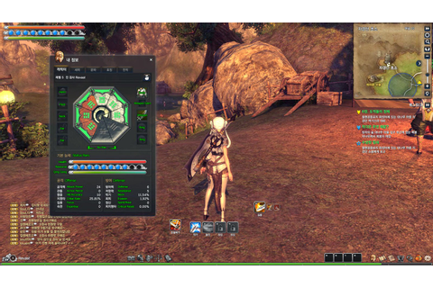 Blade and Soul Download Game