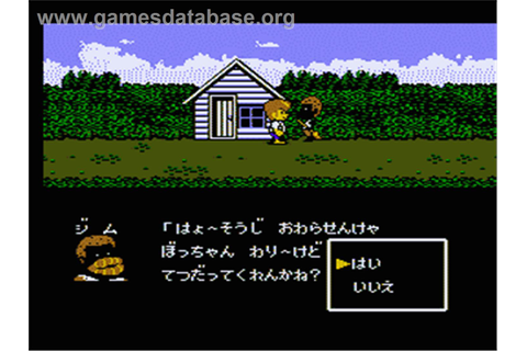 Square no Tom Sawyer - Nintendo NES - Games Database