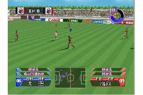 Play Nintendo 64 J.League Tactics Soccer (Japan) (Rev A ...