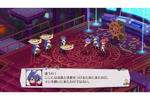 Disgaea 5 Alliance of Vengeance Download Free Full Game ...