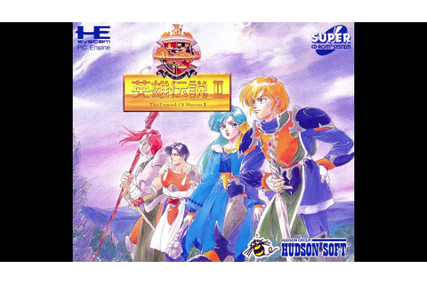 Dragon Slayer: The Legend of Heroes II (PC Engine CD ...