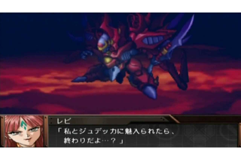 Super Robot Taisen OG Gaiden FBM ~Valsion All Attacks ...