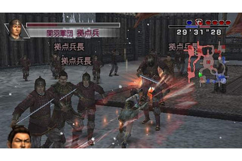 Dynasty Warriors 5 Empires Game | PS2 - PlayStation