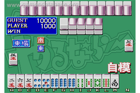 Mahjong video games