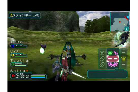 Phantasy Star Portable 2 gameplay 1 - YouTube