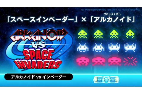 Arkanoid vs Space Invaders para Android e iPhone - DGDC NEWS