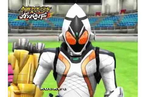 Kamen Rider Fourze Ganbaride Battle Game Commercial ...