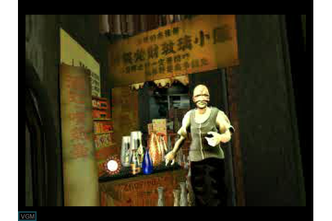 Kowloon's Gate - Kowloon Fuusuiden for Sony Playstation ...