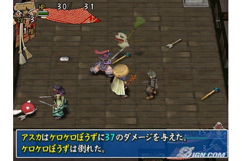 Mysterious Dungeon: Shiren the Wanderer 3 Screenshots ...