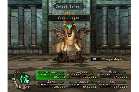 Download Wizadry Tale Of The Forsaken Land PS2 ISO For PC ...