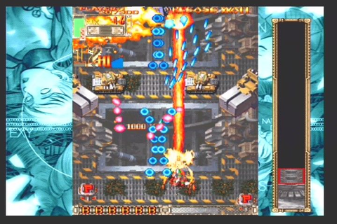 Dodonpachi Dai-Ou-Jou Screenshots for PlayStation 2 ...